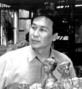 Lin, Ching-Hsiang
