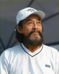 Lin, Tsung-Hui