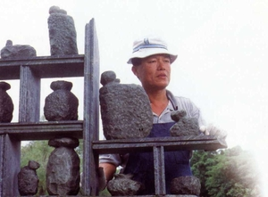 Chiu, Chuang-Yung
