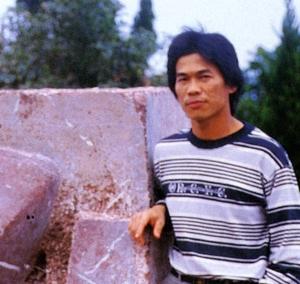 Yang, Cheng-Tuan