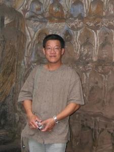 Teng, Shan-Chi