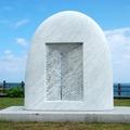 Wind Door