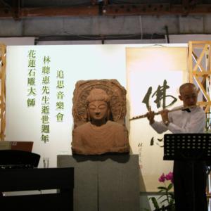 2003石雕藝術季