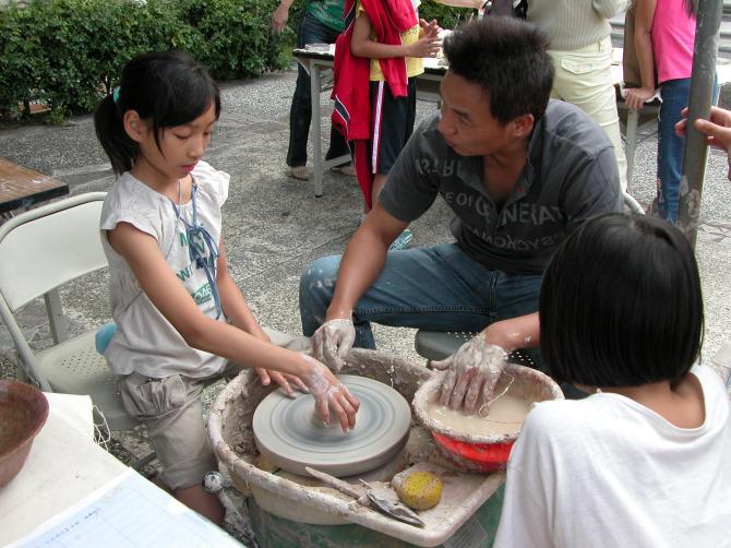 2006石藝嘉年華