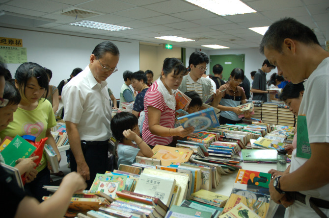 2008石藝嘉年華