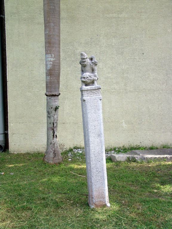 Indigenous Lion Rider (stone hitching post)