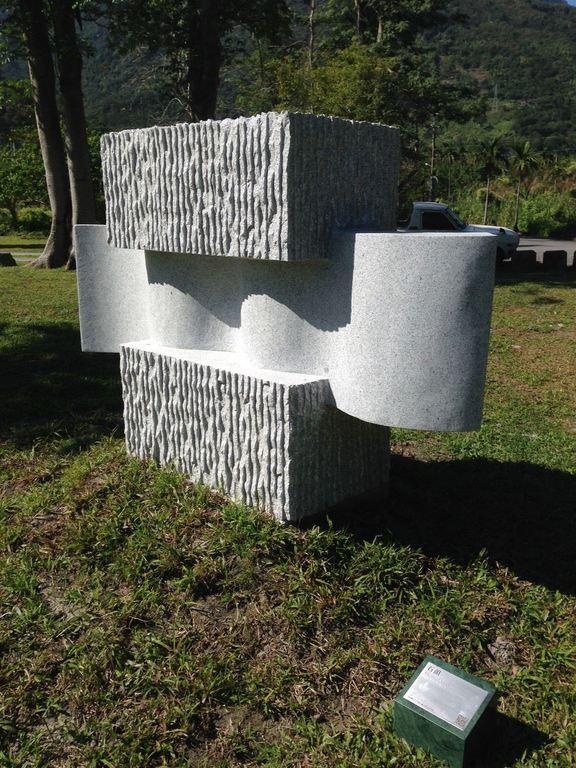 Rhyme of Stone