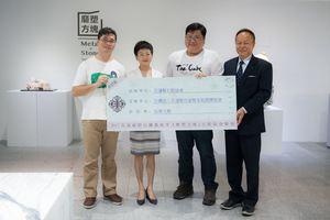 7月3日開幕茶會公益活動