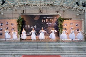 2020花蓮國際石雕藝術季開幕