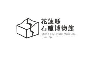 石博館logo