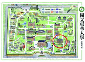 說明會場地東華大學地圖